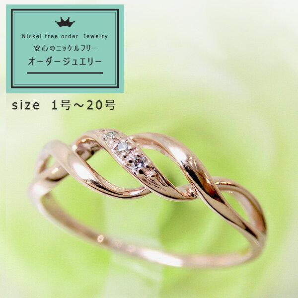 ダイヤ リング ニッケルフリー 指輪 1号から20号 K10 10金ゴールド ダイヤモンド jk-5007 オーダーリング インフィニティ 重ね付けにも 記念日  ユニーク おもしろ デザイン 【c_】