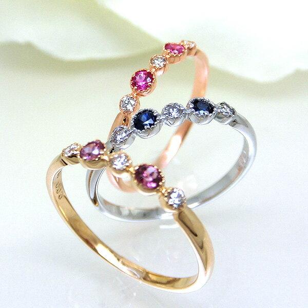 ファッションリング 指輪 K10 10金 K18 18金 カラーストーン ピンクゴールド イエローゴールド ホワイトゴールド ダイヤモンド ト ピンクサファイア ロードライトガーネット サファイア リング 誕生石 レディース 誕生石 jewelss カラーストーンエタニティ