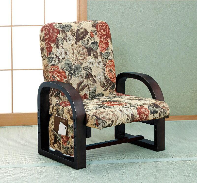【送料無料】高座椅子 TV座椅子 天然リクライニング足腰いたわり座椅子DX 座いす