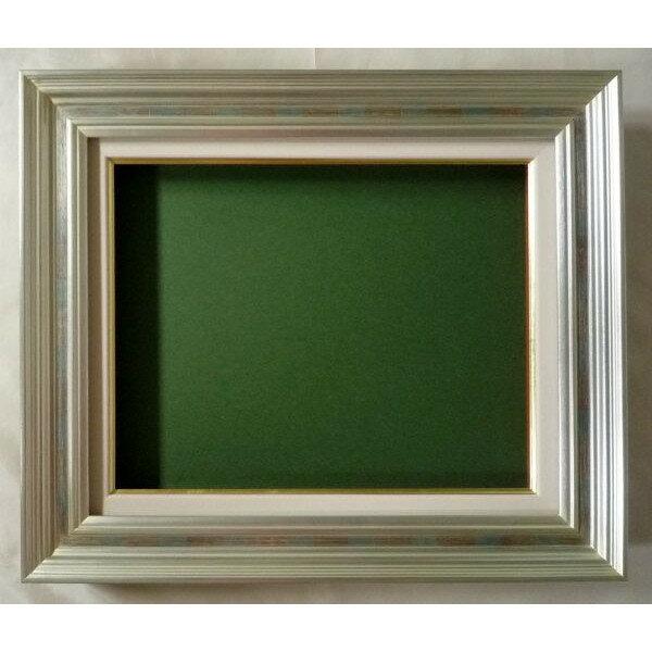 油彩額 油絵用額縁  回廊 WF6 銀 -新品
