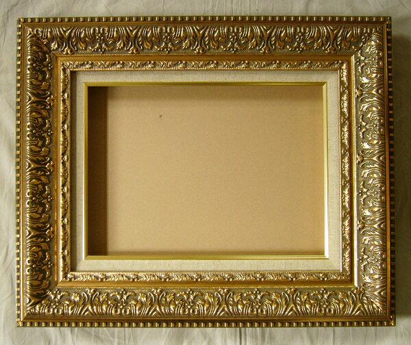 油彩額 油絵用額縁 X52 F25 P25 M25 金 ゴールド -新品