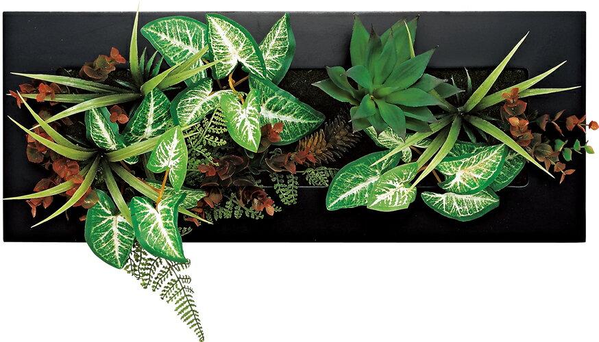 インテリア  ツーウェイ グリーンーアート 「ブラックフレーム・グリーンアレンジC(Lサイズ)」 FL-10012-新品