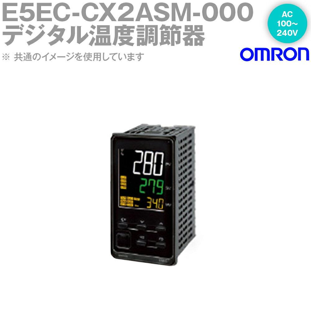 オムロン OMRON E5EC-CX2ASM-000 温度調節器 AC100-240V ねじ端子台タイプ E5ECシリーズ NN