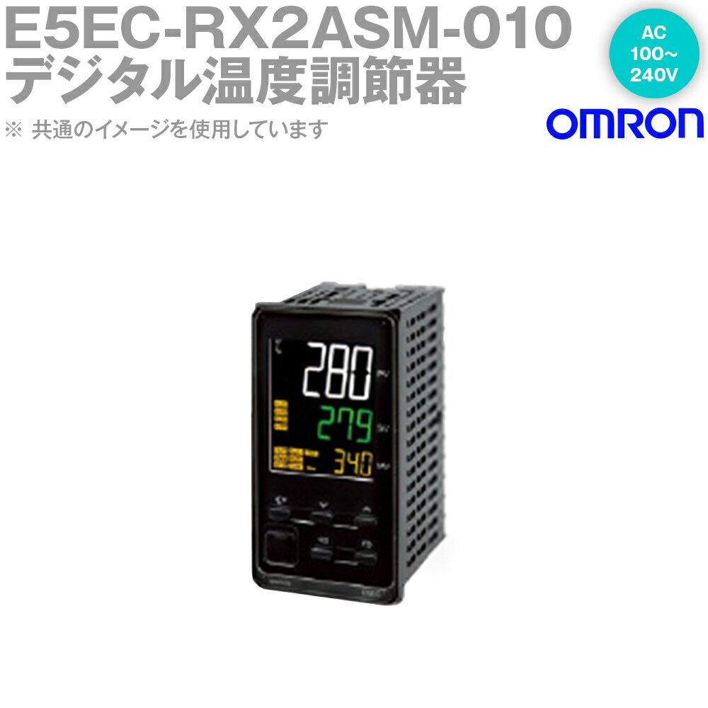 オムロン OMRON E5EC-RX2ASM-010 温度調節器 AC100-240V ねじ端子台タイプ E5ECシリーズ NN