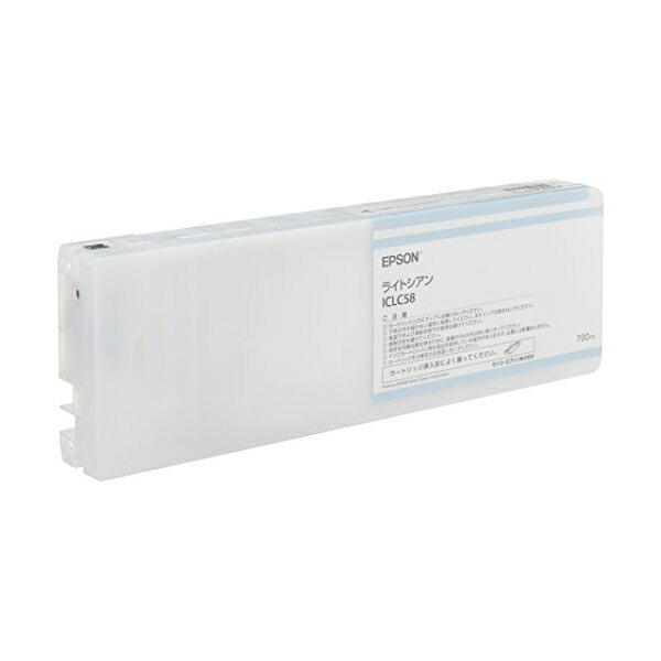 PX-H10000/PX-H8000用 PX-P/K3インク 700ml (ライトシアン) エプソン☆ICLC58★【送料無料】【あす楽】 1202SNZC^