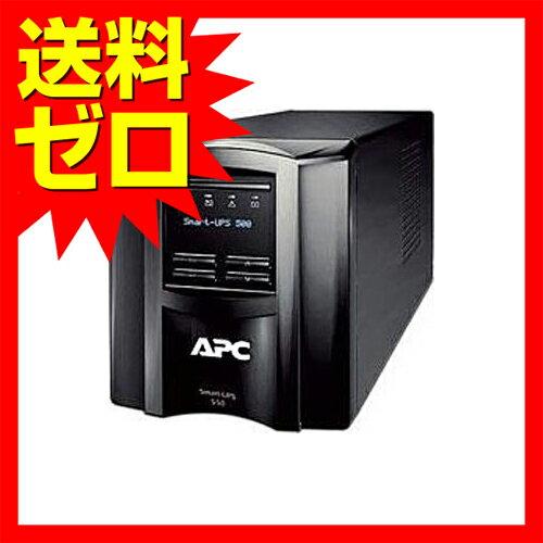 APC Smart-UPS 500 LCD 100V APC☆SMT500J★【送料無料】【あす楽】 1202SNZC^