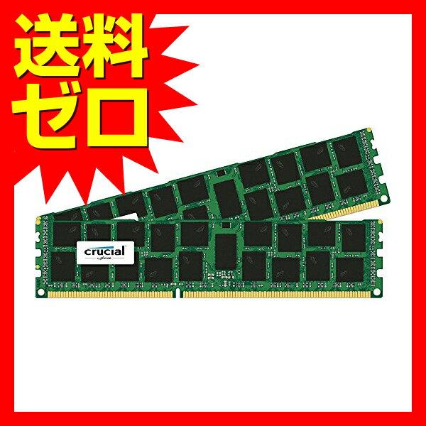 32GB Kit (16GBx2) DDR3 1866 MT/s (PC3-14900) CL13 Registered DIMM 240pin for Mac crucial☆CT2K16G3R186DM★【送料無料】【あす楽】|1202SNZC^