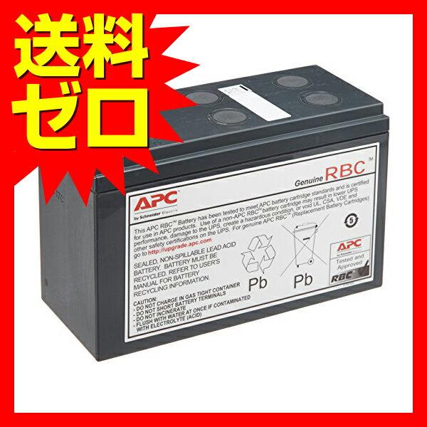 BR400G-JP/ BR550G-JP/ BE550G-JP 交換用バッテリキット APC☆APCRBC122J★【送料無料】【あす楽】|1202SNZC^
