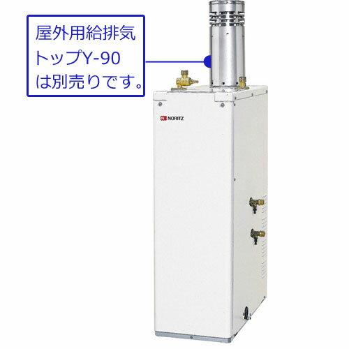 【送料無料】OTX-406SAYV ノーリツ 石油給湯器 セミ貯湯式 オートタイプ 4万キロ 屋外据置形