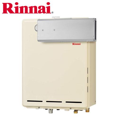 【送料無料】 リンナイ RUF-A2405AA(A) ガスふろ給湯器24号 都市ガス・LPG選択可能 フルオート アルコーブ設置型