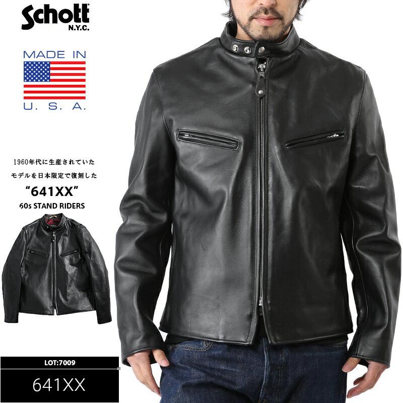 Schott ショット 641XX 60s シングルレザーライダース BLACK #7009 メンズ ミリタリー アウトドア WIP-1 ハロウィン コスプレ 【クーポン対象外】