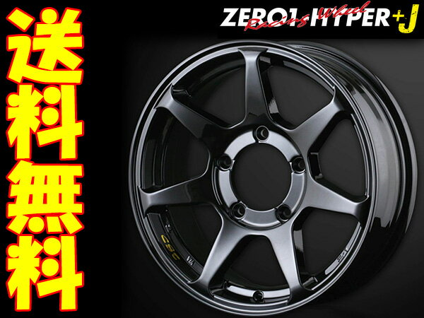 即納 DOALL ZERO-1 Hyper+J+ジオランダーM/T+ 195R16C 4本 [ジムニー JB23W/JA系(JA11V/JA71V等)] ゼロワンハイパープラスJ グロスブラック ヨコハマ ジオランダーM/T+ G001J 16X5.5J+22 5/139.7 ★送料無料★ 【web-carshop】