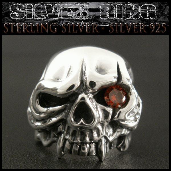 シルバーリング/指輪/シルバー925/髑髏/スカル/STERLING SILVER RING/skull/WILD HEARTS Leather&Silver (ID sr0778r123)