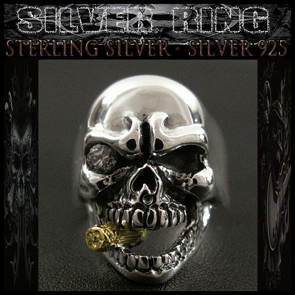 シルバーリング/指輪/シルバー925/髑髏/スカル/キースリング/STERLING SILVER RING/Solid Silver 925 Skull Ring WILD HEARTS Leather&Silver (ID sr0785r250)