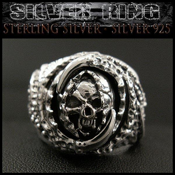 シルバーリング/指輪/シルバー925/リング/指輪/髑髏/スカル/STERLING SILVER RING/Solid Silver Ring/skull WILD HEARTS Leather&Silver (ID sr0799r254)