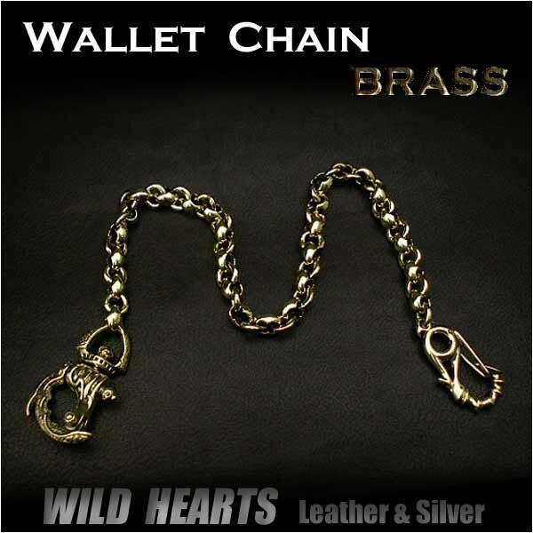 ウォレットチェーン 真鍮 メンズアクセサリー 財布/小物/ファッションBrass Chain Key Chain Biker Trucker JeanWILD HEARTS Leather&Silver(ID wc3048k15)