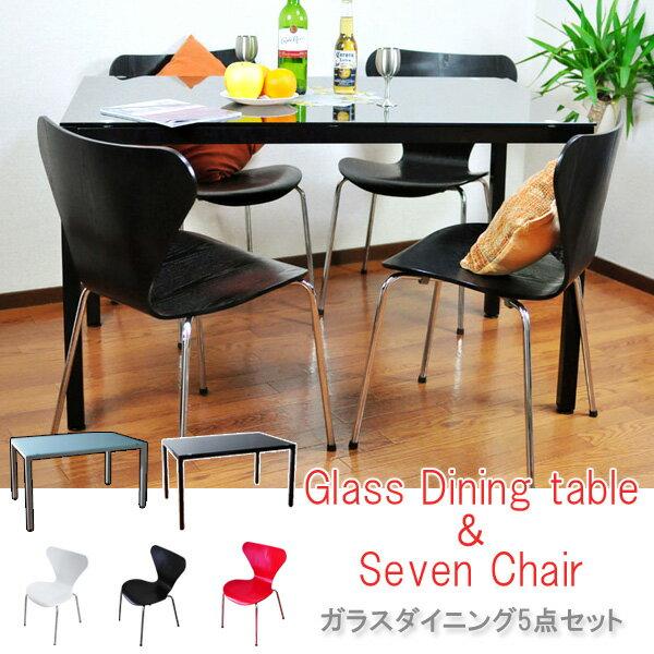 ガラスダイニングテーブル120cm幅&セブンチェア4脚1セット