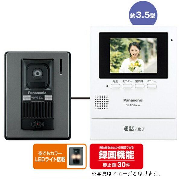 パナソニック 3.5型 カラーテレビドアホン 電源直結式 録画機能付 VL-SV26XL-W【メーカー直送品】【代金引換不可】