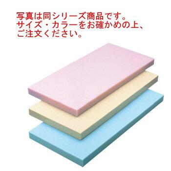 ヤマケン 積層オールカラーまな板 7号 900×450×51 イエロー【代引き不可】【まな板】【業務用まな板】