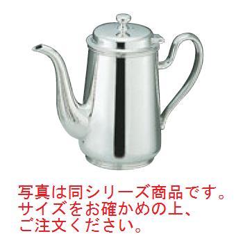 H 洋白 ウエスタ�型 コーヒーポット 2人用 三種メッキ�業務用】��ット】