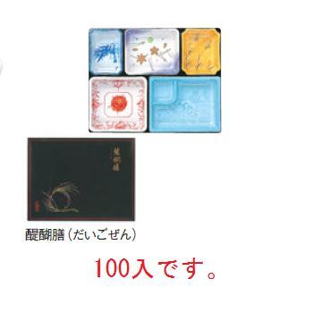 器美�追求 紙BOX AS-110-A ��膳(100入)��当容器】�プレート】�皿】