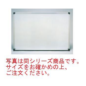 ホーロー ホワイトボード(無地)H912【ホワイトボード】