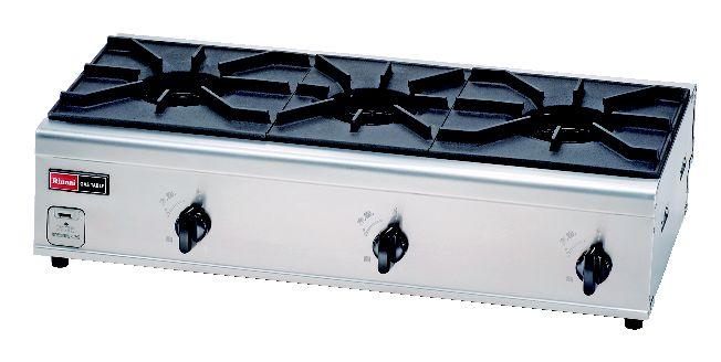RSB-306N 3口内炎バーナー (ガス種:都市ガス) 13A【ガステーブル】【ガスコンロ】【卓上コンロ】【業務用】【業務用厨房機器厨房用品専門店】