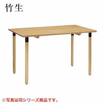 テーブル 竹生シリーズ ナチュラルクリヤ サイズ:W600mm×D600mm×H700mm 脚部:HAN【代引き不可】
