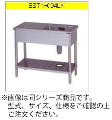 マルゼン 一槽台付シンク(430ブリームシリーズ) BST1-124RN【代引き不可】【流し】【業務用シンク】【ステンレスシンク】【流し台】【厨房用シンク】