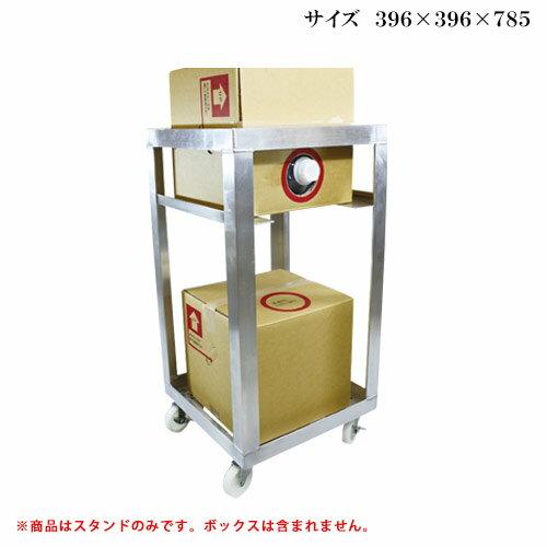アルミ製 エーステナー台車 W型2缶用【代引き不可】