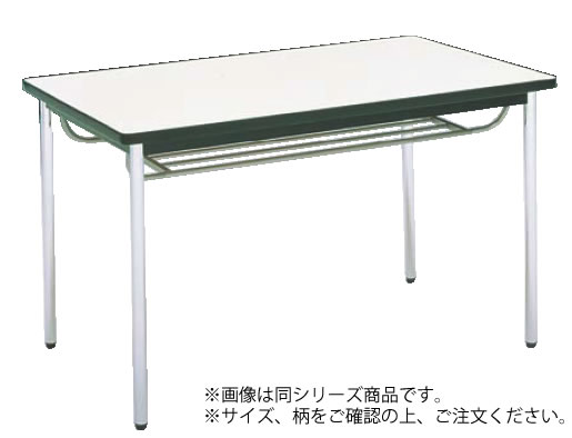 テーブル(棚付) MT2716 (C)ホワイト【代引き不可】【会議室テーブル】【食堂用テーブル】【会議テーブル】【業務用厨房機器厨房用品専門店】