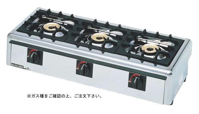 ニュー飯城(自動点火) M-823E (ガス種:プロパン)  LPガス【代引き不可】【焜炉】【熱炉】【業務用厨房機器厨房用品専門店】