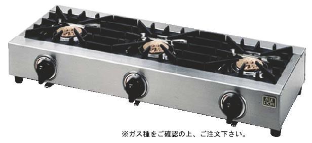 ガッツ ガステーブル SK-53G (ガス種:プロパン)  LPガス【代引き不可】【焜炉】【熱炉】【業務用厨房機器厨房用品専門店】