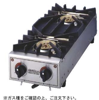 ガッツガステーブルスペース SK-55G 12・13A (ガス種:都市ガス)【代引き不可】【焜炉】【熱炉】【業務用厨房機器厨房用品専門店】