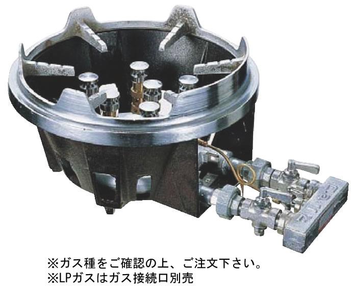 スーパージャンボバーナー MG-9型 ジャンボ (ガス種:プロパン)  LPガス【代引き不可】【焜炉】【熱炉】【業務用厨房機器厨房用品専門店】