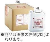 多目的洗剤 アクアテクノ550 20L【掃除用品】【清掃用品】【洗剤】【業務用厨房機器厨房用品専門店】