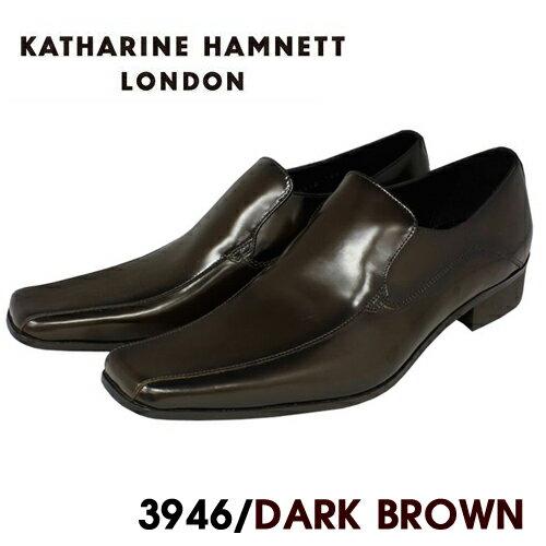 【KATHARINE HAMNETT3946】【ポイント10倍】【送料無料】キャサリンハムネット 本革スリッポンローファービジネスシューズ紳士靴 ダークブラウン