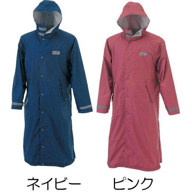 エントラントレインコート 7260 ピンクM/レディースファッション衣類 レインウエア レインコート
