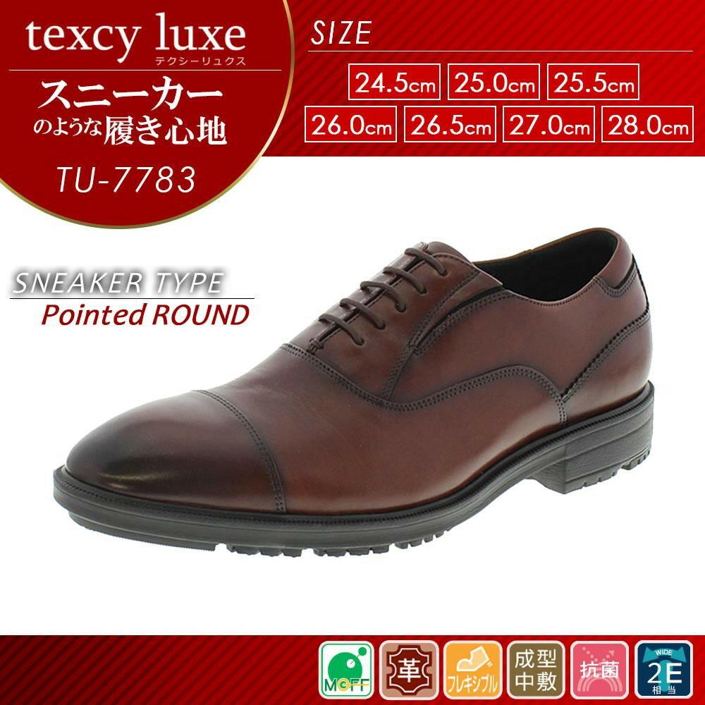 アシックス商事 ビジネスシューズ texcy luxe テクシーリュクス TU-7783 ワイン【靴】