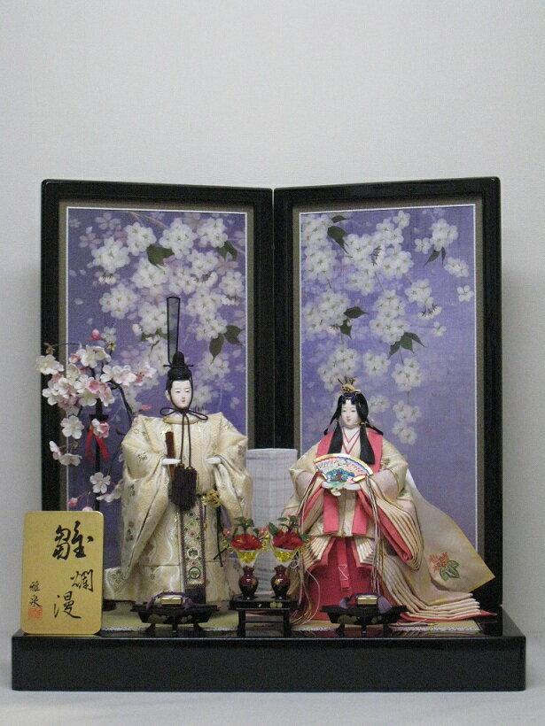 ◆激安限定◆新作新品◆京七番 立雛飾り0702HT(押花屏風)◇◆ひな人形販売◆雛人形◆桃の節句