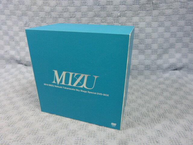 【中古】DVD/宝塚歌劇「 水夏希 / MIZU 」2010 MIZU Natsuki Takarazuka Sky Stage Spesical DVD-BOX
