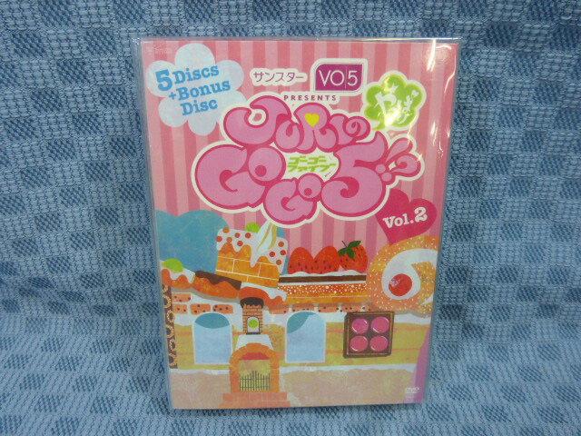 未開封品DVD-BOX/宝塚歌劇「 JURIのやっぱりGOGO5!? Vol.2 」樹里咲穂 / サンスターVO5 PRESENTS