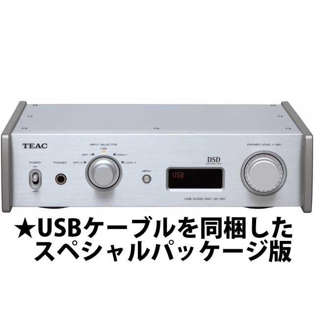 TEAC - UD-501-SP/シルバー【在庫有り即納】
