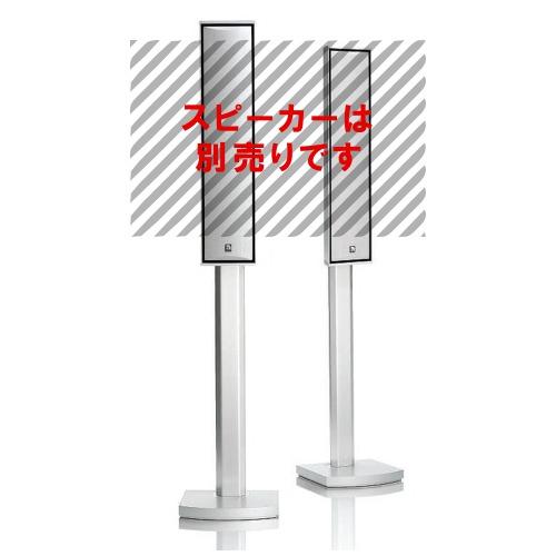 audio-pro - FS-09(スタンド・2本1組)