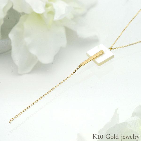 K10ゴールド 白蝶貝 ネックレス 10金 イエローゴールド K10シリーズ