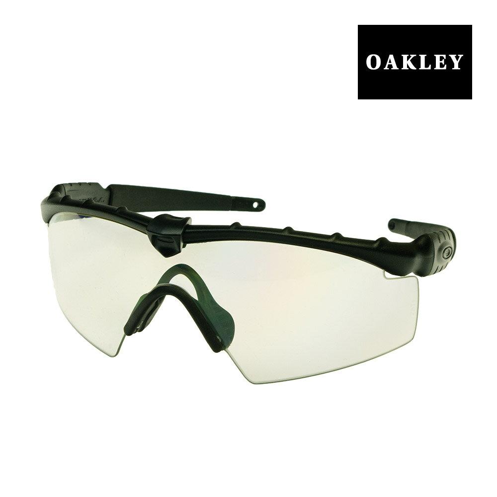 訳あり アウトレット オークリー スポーツ サングラス OAKLEY M FRAME2.0 エムフレーム スタンダードフィット oo9213-04