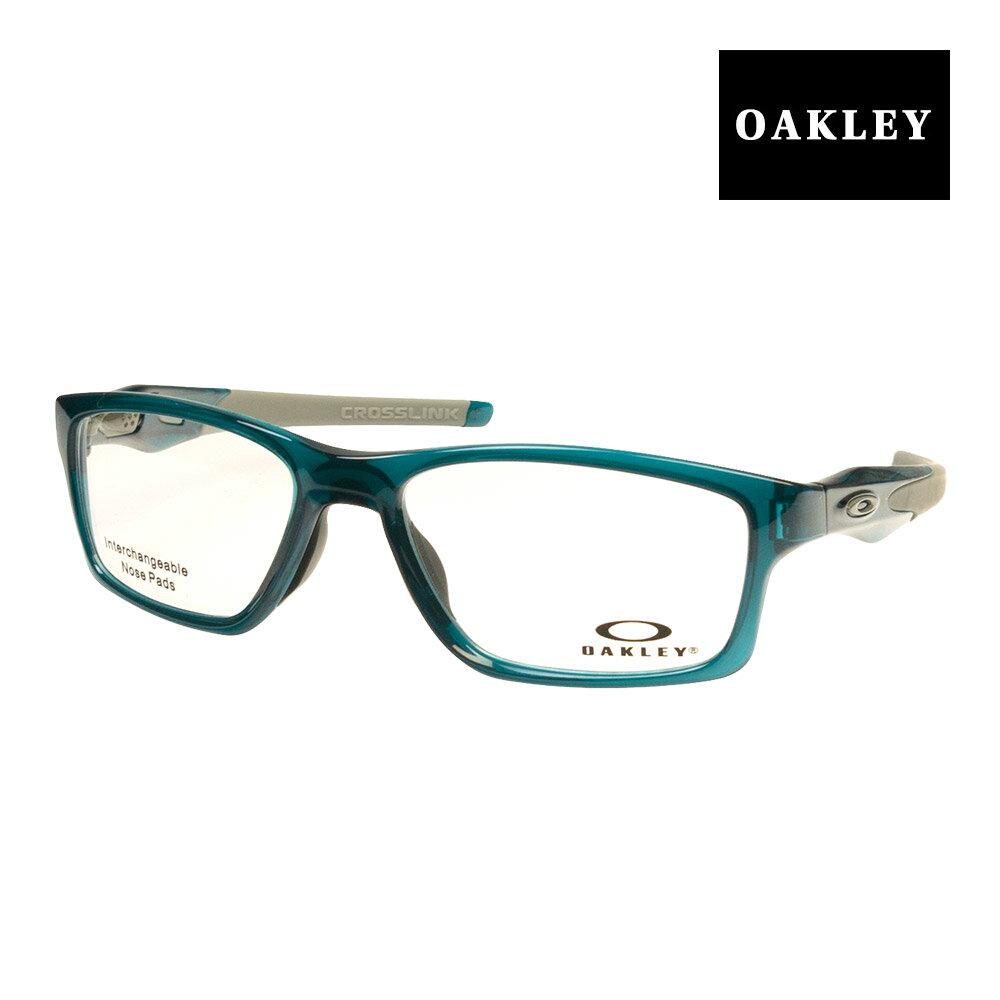 オークリー メガネ OAKLEY CROSSLINK MNP クロスリンク スタンダードフィット ox8090-0555