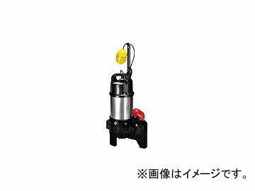 鶴見製作所/TSURUMIPUMP 樹脂製汚物用水中ハイスピンポンプ 50Hz 40PUA2.15S 50HZ(2808471)