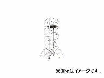アルインコ/ALINCO ローリングタワー3段 RT3FXZ