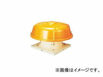 スイデン/SUIDEN 屋上換気扇(屋上扇ルーフファン換気扇)標準型ハネ50cm SRFR50F
